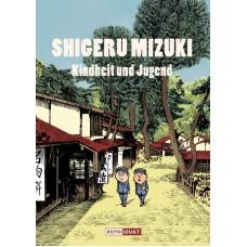 Shigeru Mizuki - Kindheit und Jugend