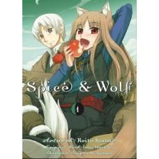 Hasekura Isuna - Spice & Wolf Bd.01 - 16