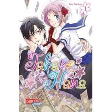 Shiwasu Yuki - Takane & Hana Bd.01 - 10