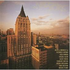 Various - New York