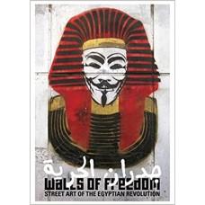 Hamdy Basma - Walls of Freedom
