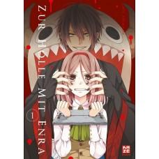 Shimada Chie - Zur Hölle mit Enra Bd.01 - 04